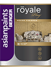 Berger Royale Play Sahara Designer Finish Interior Wall Paint